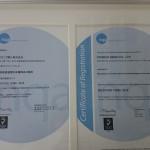 ISO 13485 取得しました