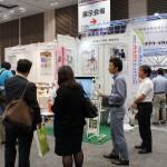 第2回震災対策技術展