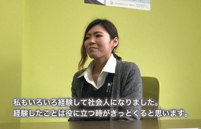 採用情報先輩の声田中