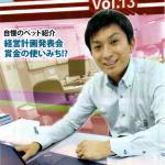 CREATION vol.13