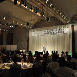 第29期慰労会・新入社員歓迎会